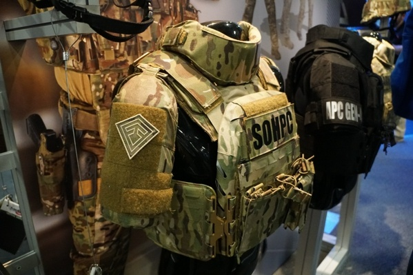 Multicam Body Armour Plate Carrier